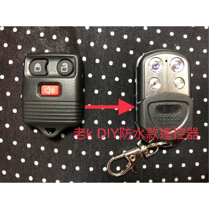 馬自達 Tribute遙控器福特ESCAPE馬自達邱比特三鍵遙控器福特Escape 遙控器