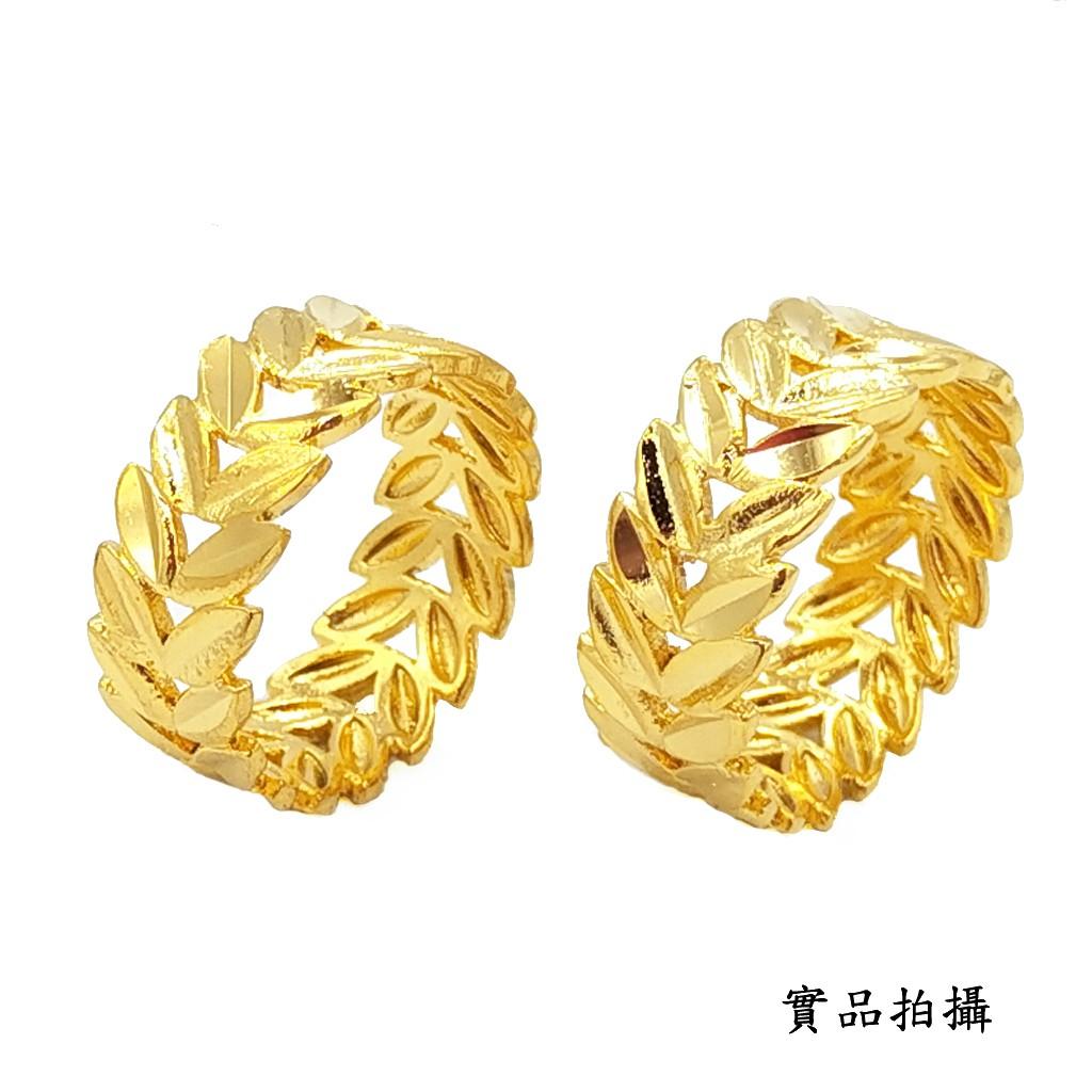 金戒指 6-9號 寬版 黃金戒指 仿金 男戒女戒 鍍24K金防退色 簡約 韓系韓風 基本款 艾豆『H3937』