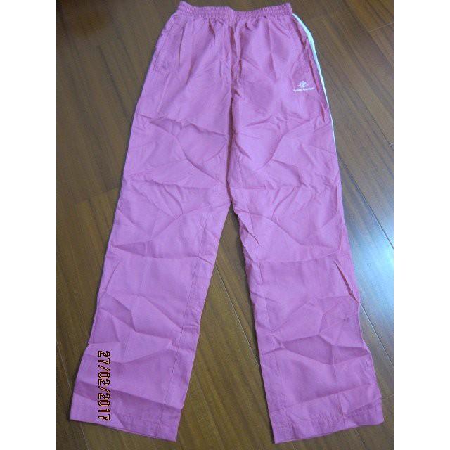 PIERRE BALMAIN牌粉色套裝(外套,背心,長T,長褲)
