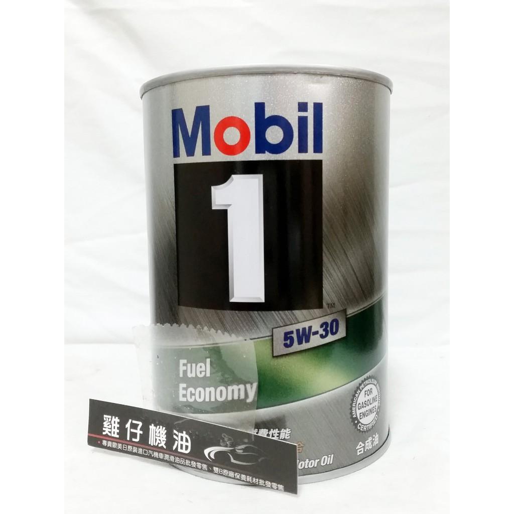 【雞仔機油】MOBIL Fuel Economy 5W-30 5W30 SN PLUS