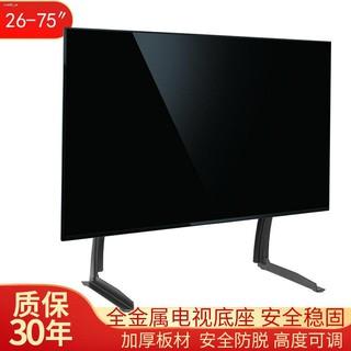 奇美電視架 螢幕架 32-49-65寸電視機通用底座桌面增高支架可調高度免打孔立式掛架 桃園市