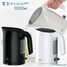 ☆日本代購☆Braun 德國百靈 WK3000  電熱水壺 快煮壺 時尚 1.0L 兩色可選    預購