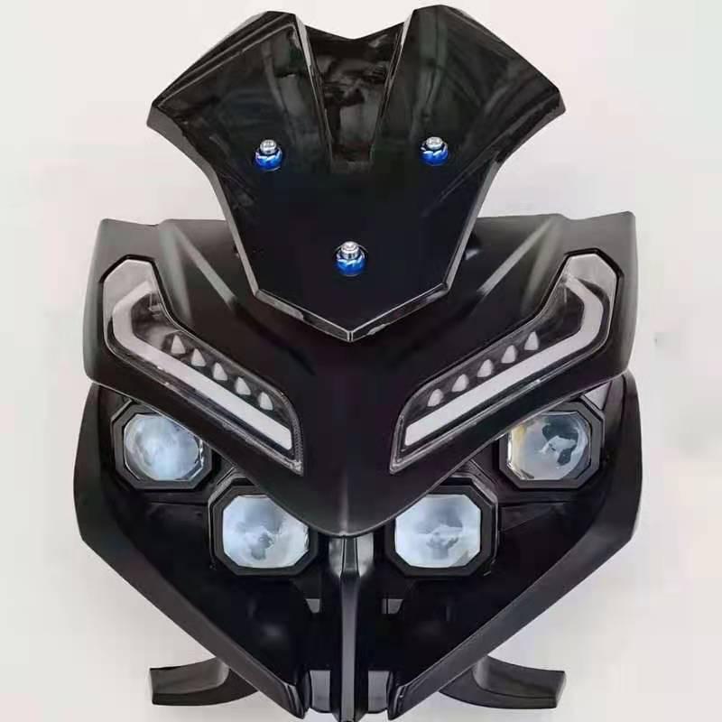 『台灣現貨』新極客戰狼小猴子小怪獸 毒液 Z6M3M5 電摩改裝前臉 車頭總成 戰狼 X戰警 獨角獸 電動車 改裝 零