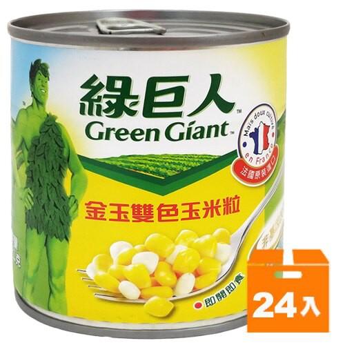 綠巨人金玉雙色玉米粒340g(24入)/箱 【康鄰超市】