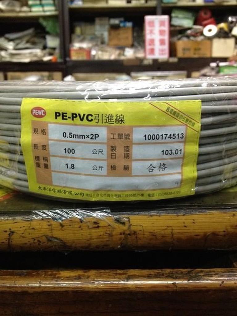 《電料專賣》太平洋 0.5mm 20P=20對=40蕊 數位話纜 電線電纜 電話線 引進線