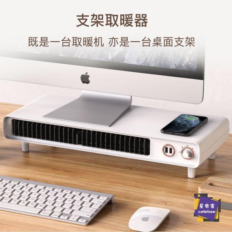 取暖器 辦公室桌面取暖器usb暖風機小型靜音節能小電暖氣速熱小霸王