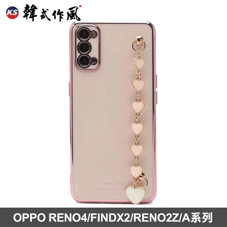 韓式作風-OPPO Reno4/FindX2/Reno2Z/A系列 電鍍邊框金屬掛飾手機殼【COPPO260】台灣現貨