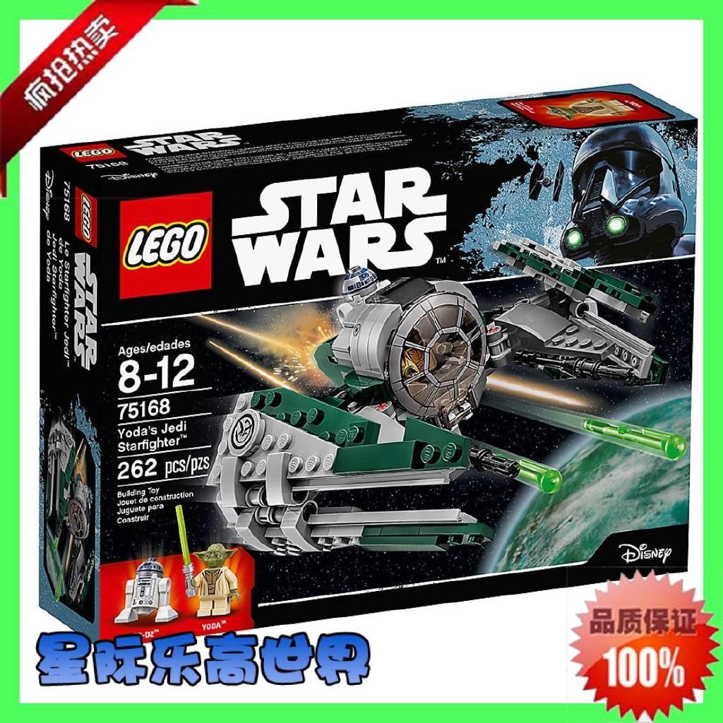 代購日本樂高 75168 75169 75182 75183 LEGO Star Wars 星球大戰系列 JL
