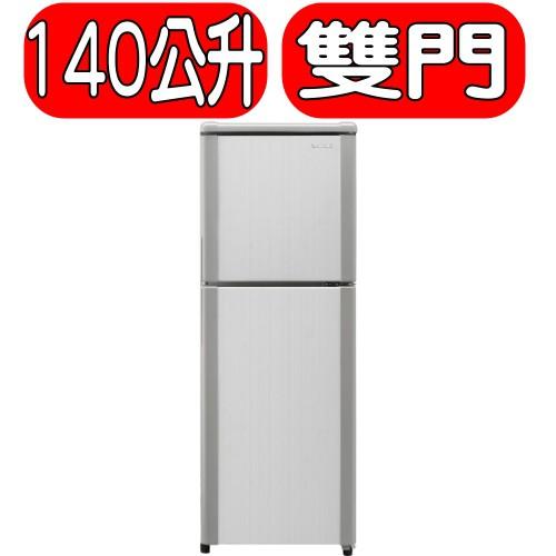《可議價》TATUNG大同【TR-B240S-GS】冰箱