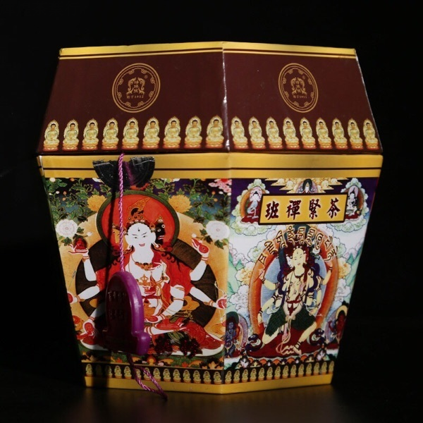 2010雲南楊聘號普洱茶班禪緊茶禮盒沱茶幹倉珍藏六面佛生茶250g