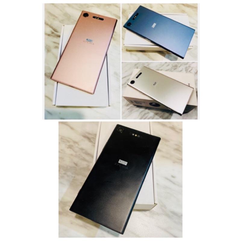 🎪12/28更新!降價了!🎪二手機 台灣版Sony XZ1 (G8342)(64GB/5.2吋/雙卡雙待/指紋辨識)