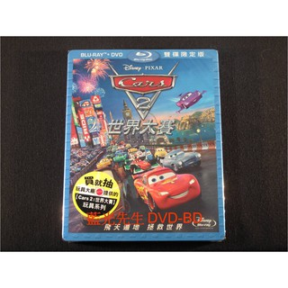 [藍光先生BD] 汽車總動員2:世界大賽 Cars 2 BD + DVD 雙碟限定版 ( 得利公司貨 ) - 國語發音 新北市