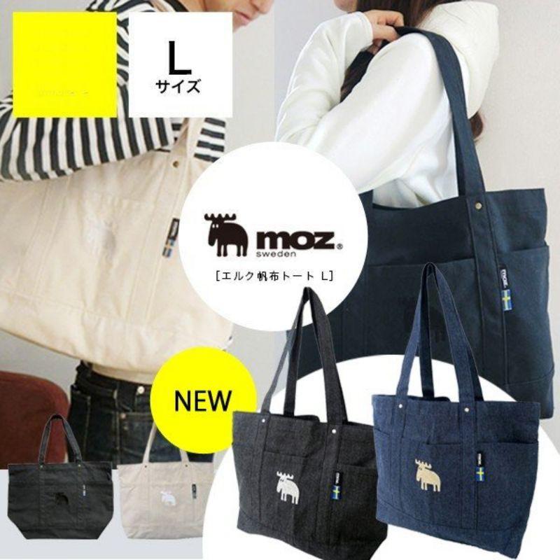 日本預購 moz 新色 麋鹿帆布簡約 手提側肩包(L)