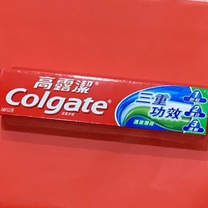 【77小舖 】高露潔三重功效含氟牙膏