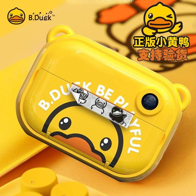 B.Duck 小黃鴨兒童打印相機玩具照片數碼迷你出租車 10.29