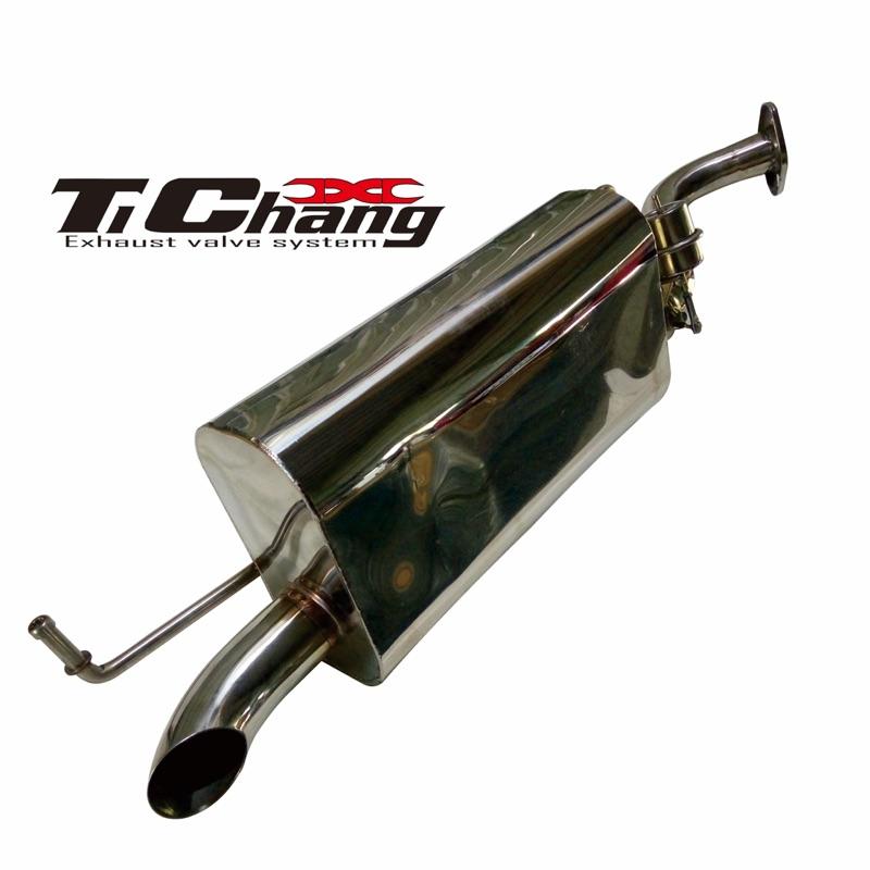 TOYOTA ALTIS 省油版 閥門桶身 #Tichang#排氣管