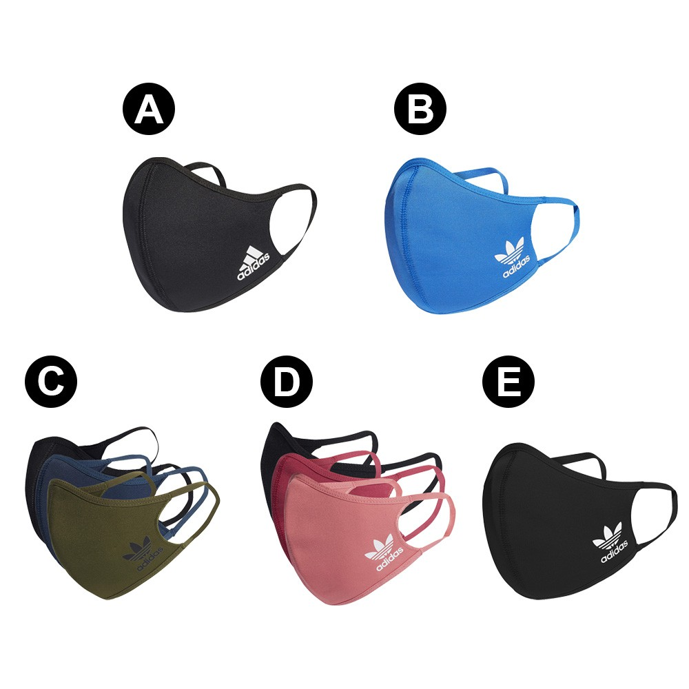 Adidas Face Cvr 非醫療用 黑藍綠粉 logo 可清洗 三入裝口罩 H08837 H32391 H5984
