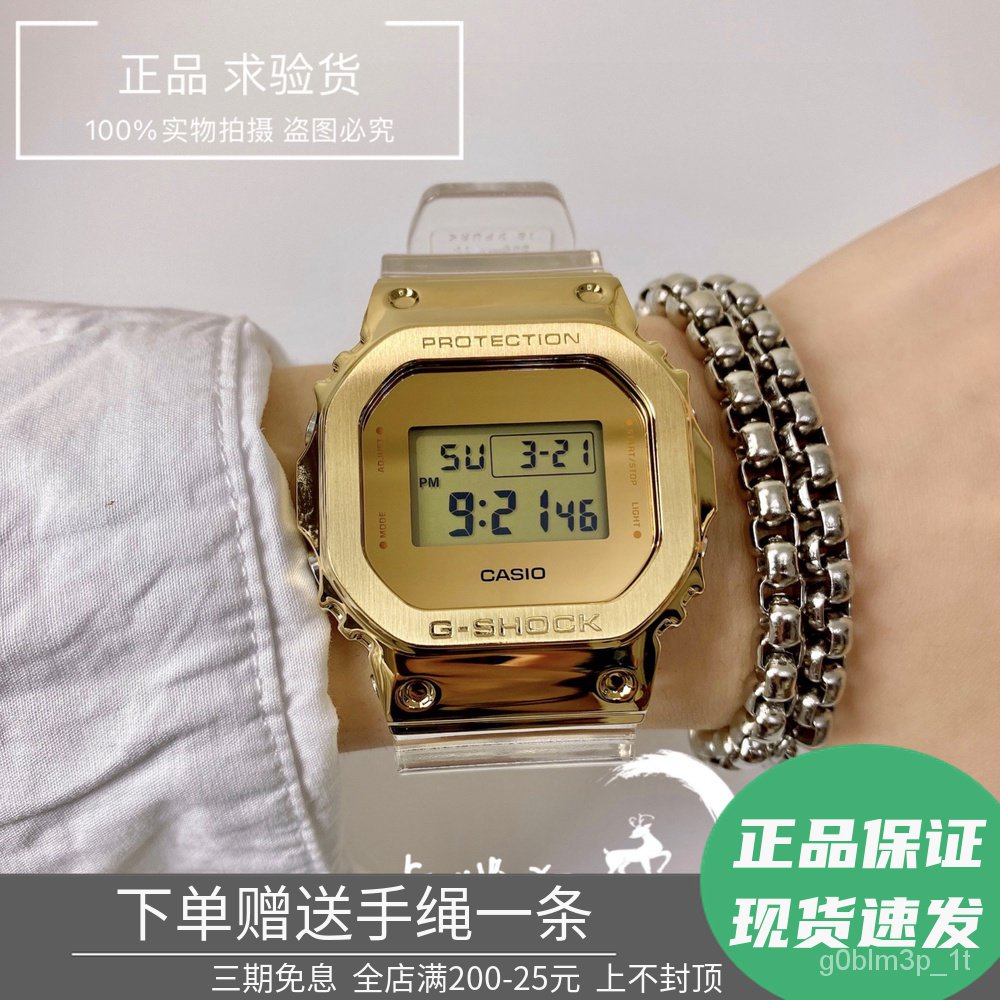【白敬亭同款】新款卡西歐制勝金手錶G-SHOCK GM-110SG-9A 5600SG fbPG