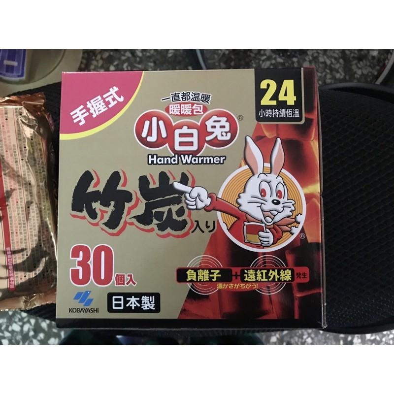 《現貨》COSTCO-小白兔🐰暖暖包手握式24hr。30入