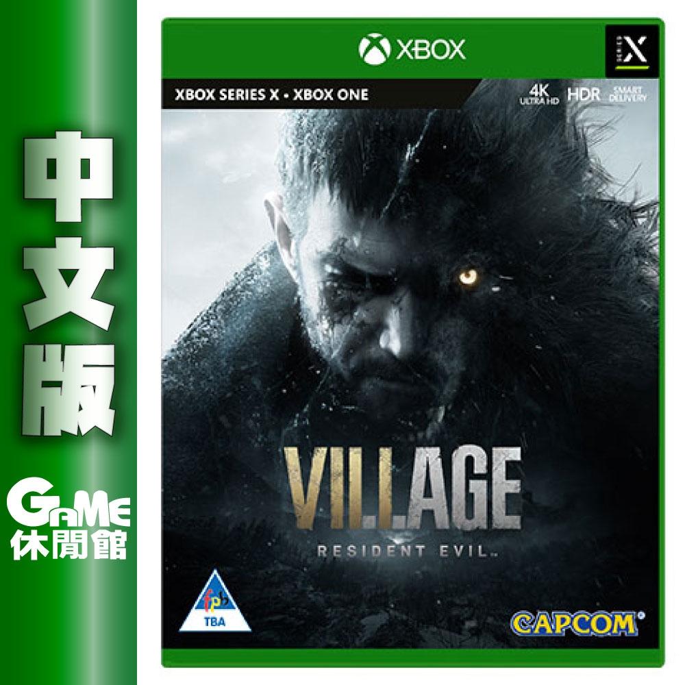 Xbox Series X I S《惡靈古堡 8:村莊》中文版(附特典)【GAME休閒館】