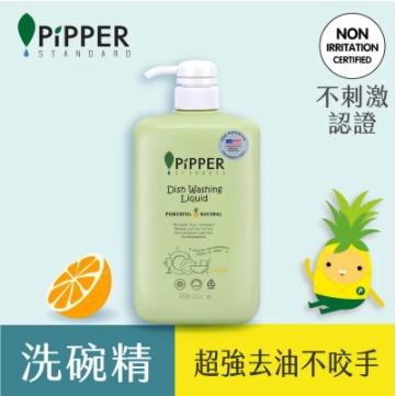 【樂森藥局】PiPPER STANDARD沛柏鳳梨酵素洗碗精(柑橘) 900ml 低泡性 椰子 棕櫚仁油 玉米 不殘留毒