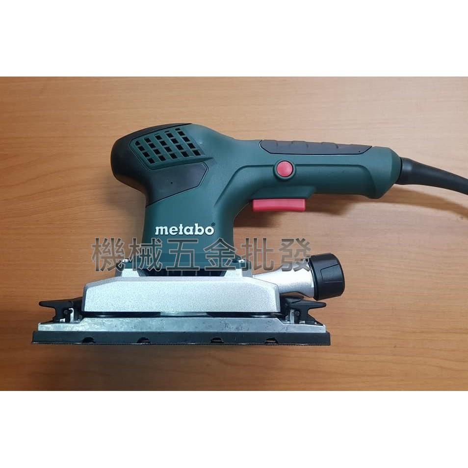 *機械五金批發*全新德國品牌 metabo 美達寶 SR2185 長方型砂紙機 砂紙研磨機