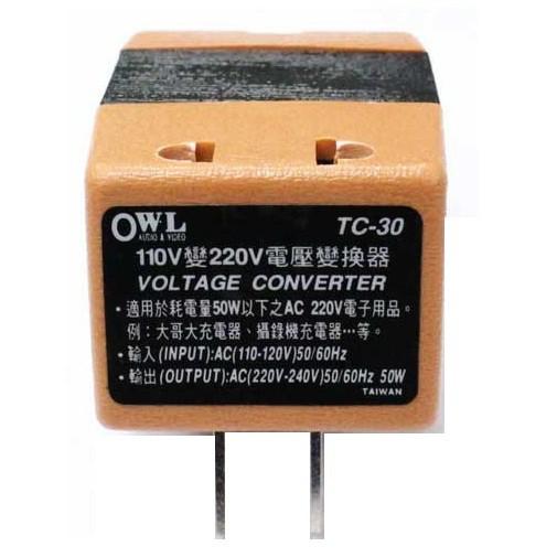 110V轉220V變壓器50W (TC-30) –AP113
