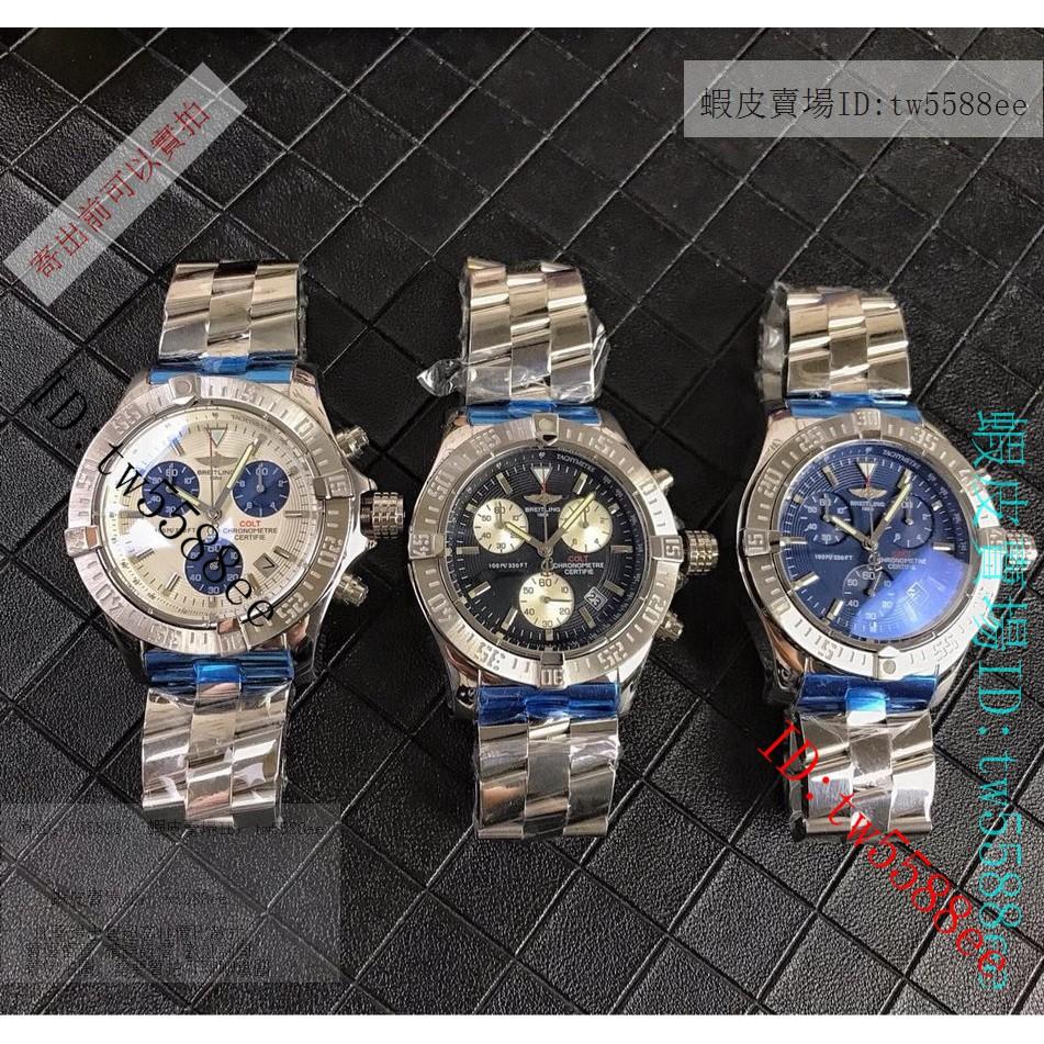 BREITLING 百年靈 進口石英機芯 手錶 精品錶 腕錶