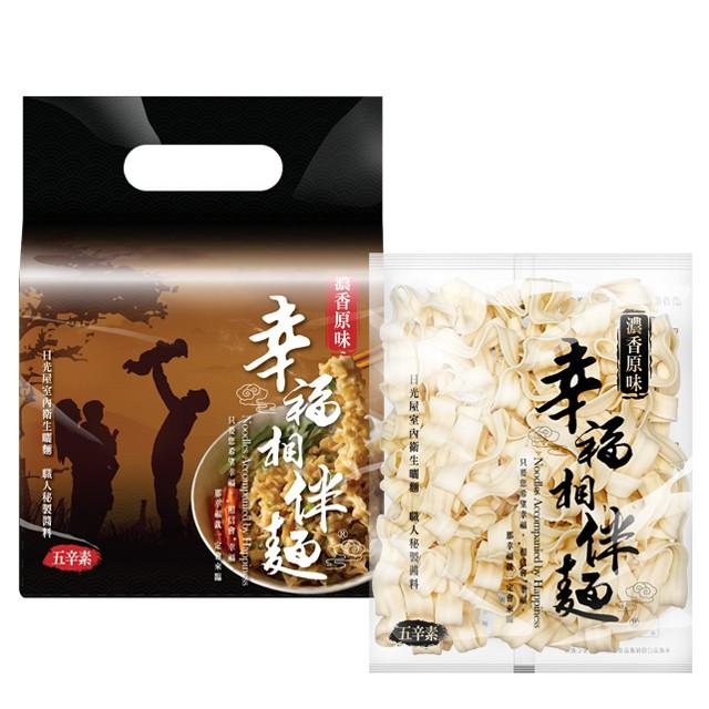 幸福相伴麵 - 濃香原味(五辛素)  4入 / 袋 / 乾拌麵