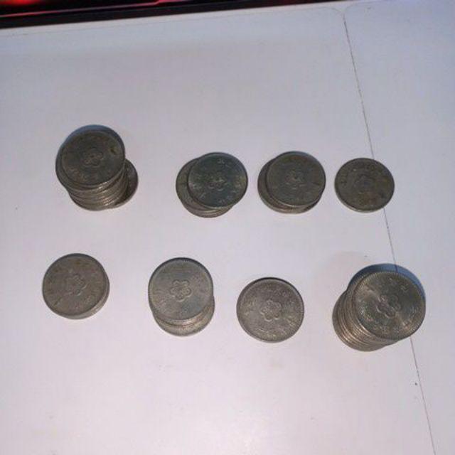 中華民國49年-66年 壹圓硬幣 臺灣銀行