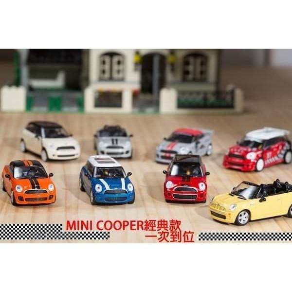 7-11 MINI COOPER 組裝 模型車 玩具車 整組8款