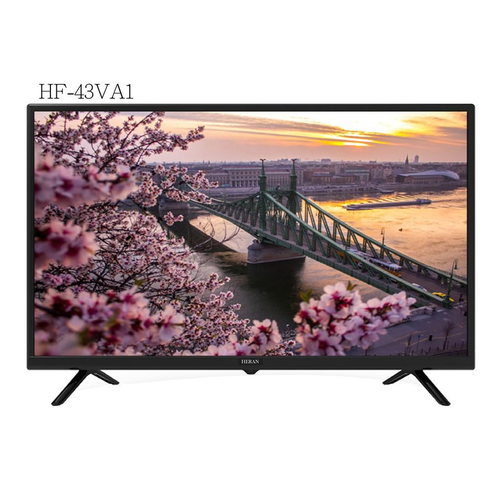 禾聯 HD43吋液晶電視 HF-43VA1 視訊盒另購 (下單前請先聊聊詢問有無貨唷)