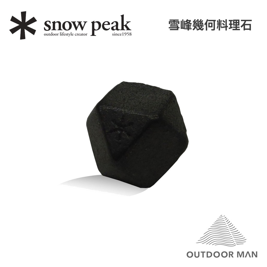 【 Snow Peak 】 雪峰幾何料理石 / CS-012