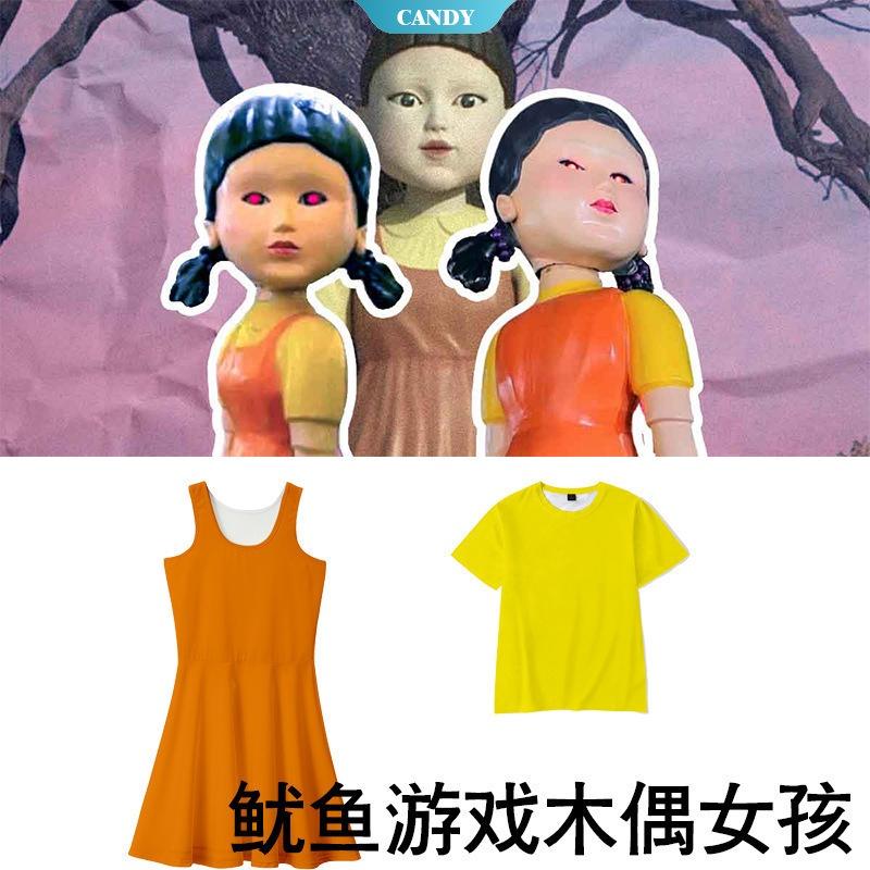 123木頭人T賉裙子套裝 魷魚遊戲123木頭人女孩鬼衣服 萬聖節服裝角色扮演服裝 萬聖節面具 萬聖節角色扮演服裝派對