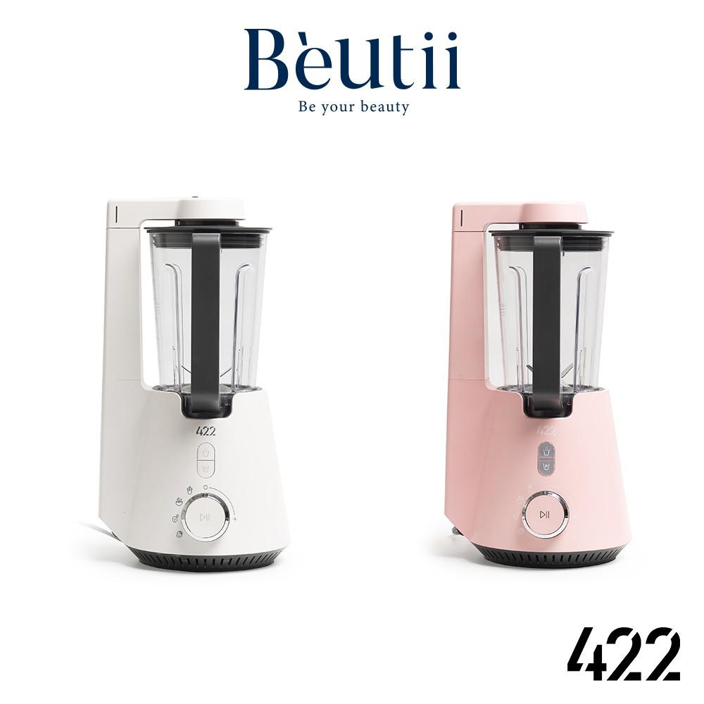 韓國 422Inc 真空破壁調理機 兩色可選 一機多用 真空調理機 Beutii