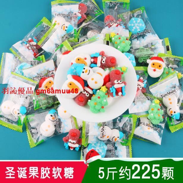 創意聖誕節糖果QQ橡皮糖網紅可愛聖誕老人雪人果膠軟糖平安夜禮物 羽訫優品