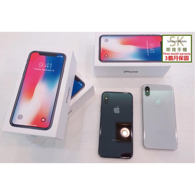 SK 斯肯手機 iPhone X 64G / 256G 5.8吋 Apple 二手手機 高雄含稅發票 保固90天