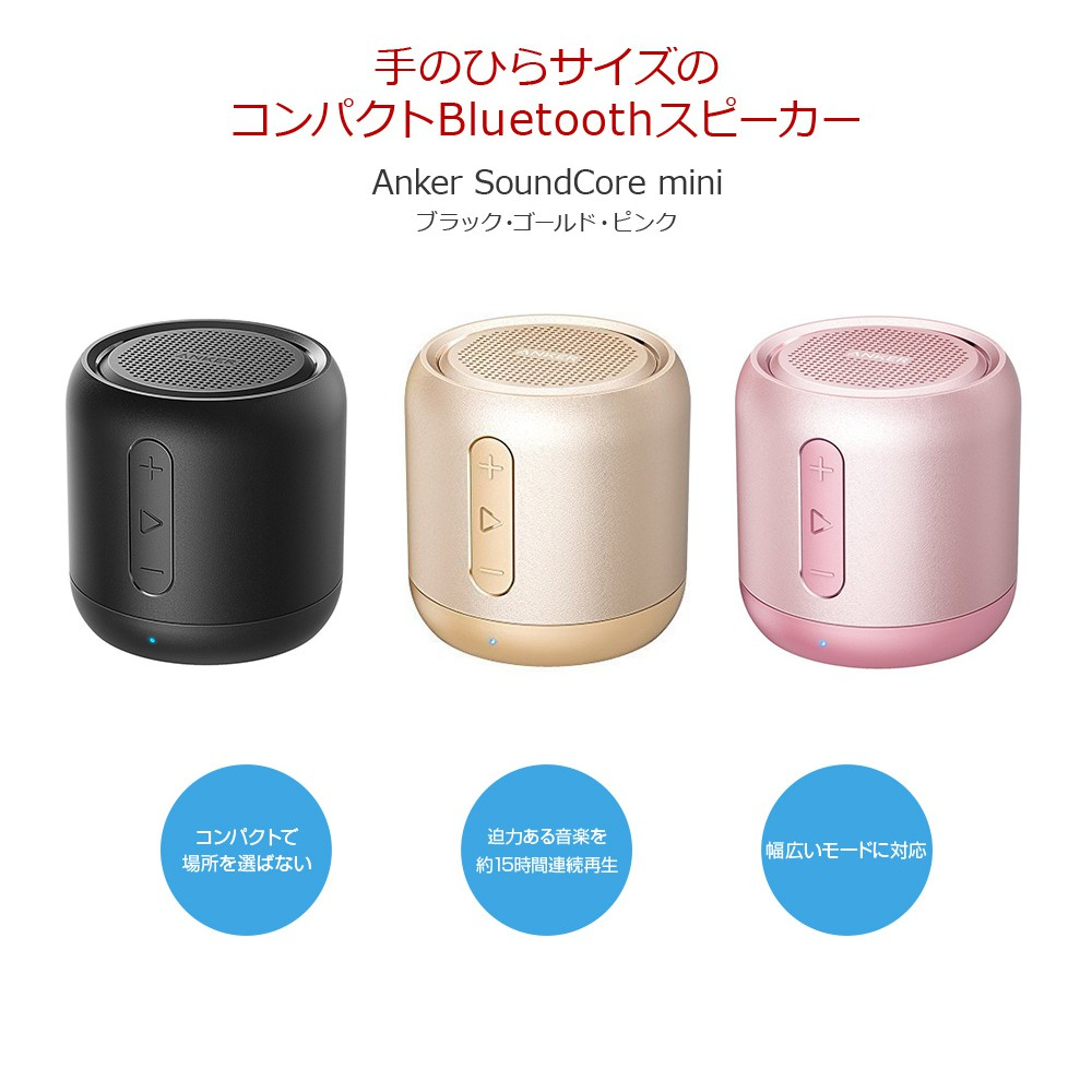 Anker Soundcore Ipx524 2 Bluetooth Speaker A3105011 Ipx524bluetooth 42