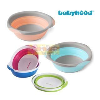 babyhood 嬰兒折疊小臉盆 - 摺疊蔬果籃/ 洗臉盆/ 臉盆置物籃/ 蔬果籃/ 水勺