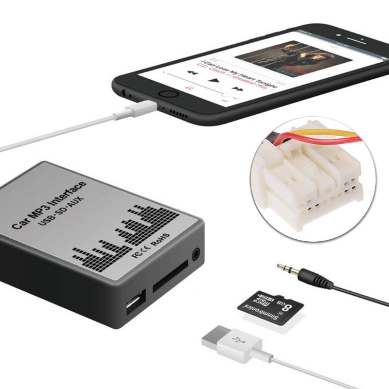 SUPB USB SD AUX車載MP3音樂播放器CD換碟機適應於日產Almera Maxima Teana