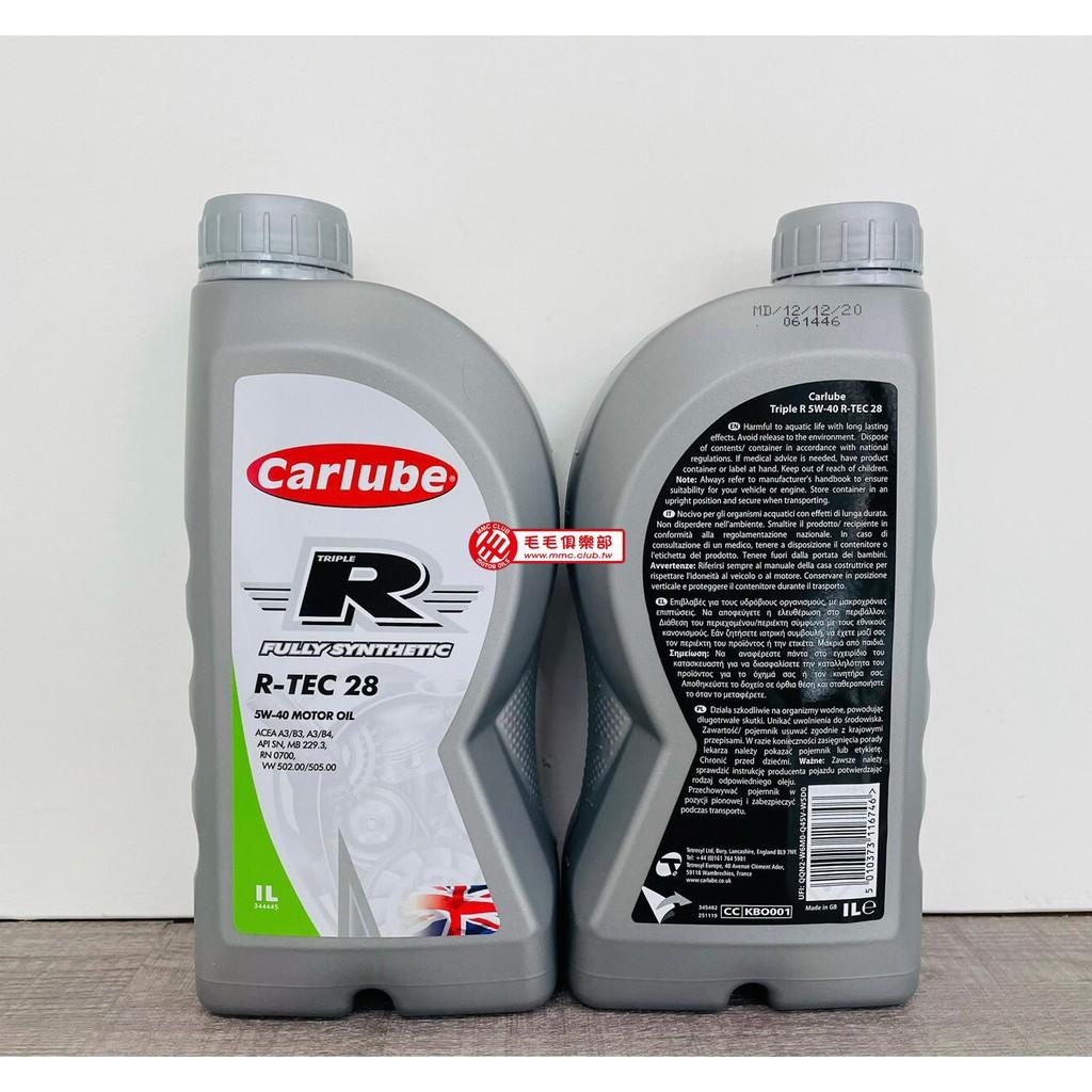 毛毛俱樂部 - 總部 🚗 英國Carlube 5W40 A3/B4 全合成機油