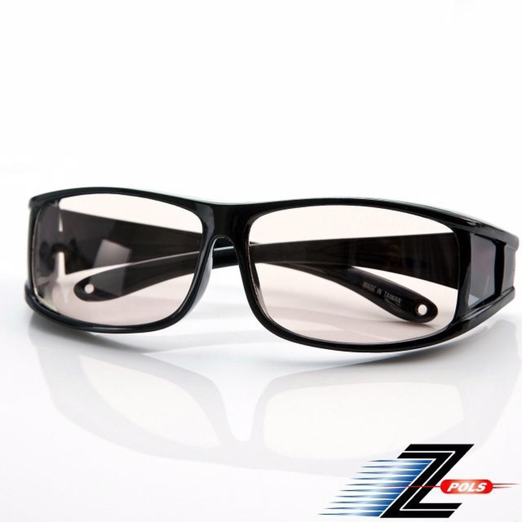 視鼎Z-POLS 包覆式 濾藍光眼鏡 亮面黑(M)