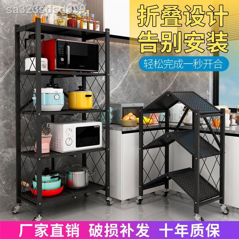 『現發精品』☈免安裝廚房客廳衛生間折疊架子落地推車式多層多功能收納架置物架1&*&-**&*