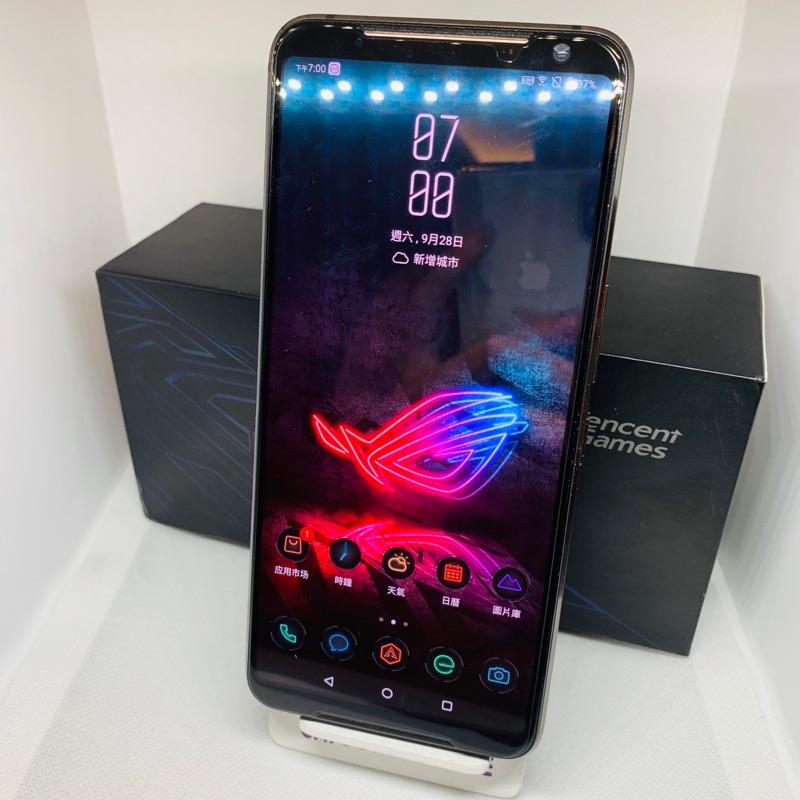 現貨!Asus Rog Phone 2 Rog2 精英 菁英版 rogphone2 CCAF194G045AT2
