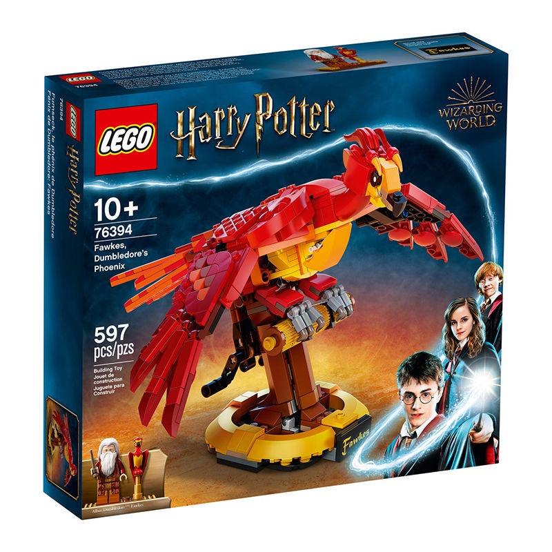 【正品保證】LEGO樂高積木哈利波特系列76394鳳凰福克斯益智玩具