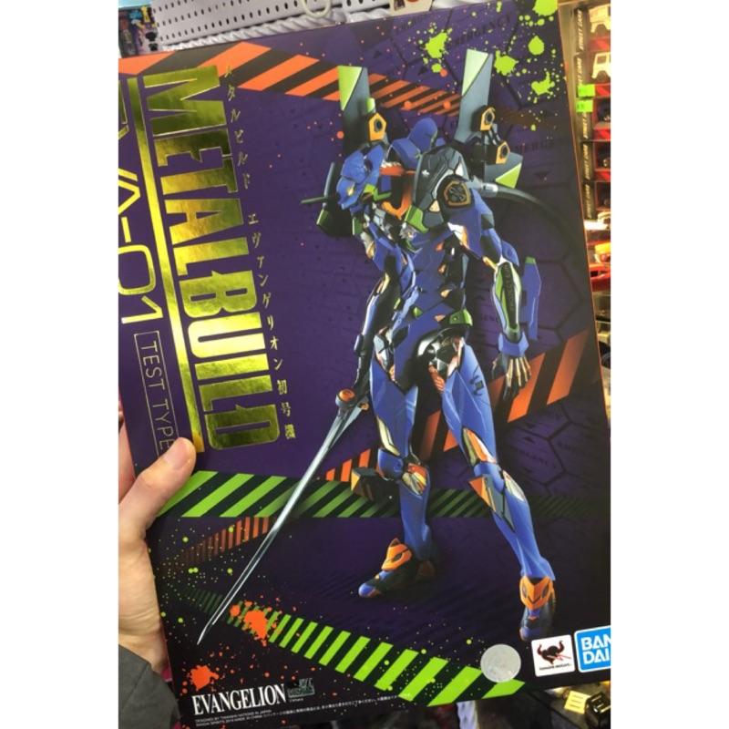 現貨到台!Bandai 萬代 Metal Build 新世紀福音戰士 初號機 Evangelion EVA-01