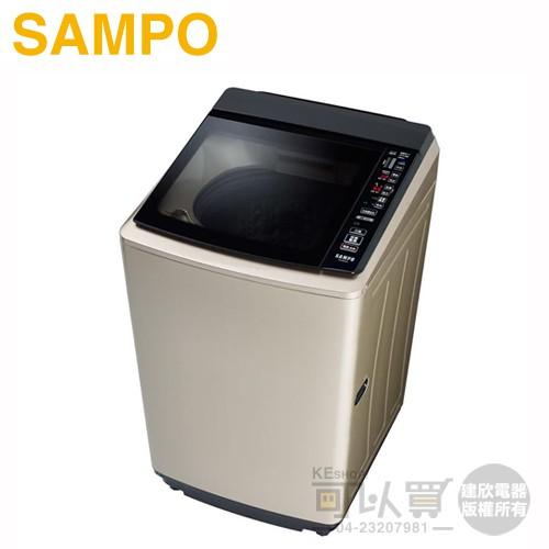 SAMPO 聲寶 ( ES-KD19P(Y1) ) 18KG PICO PURE 變頻單槽洗衣機【出清品下殺】