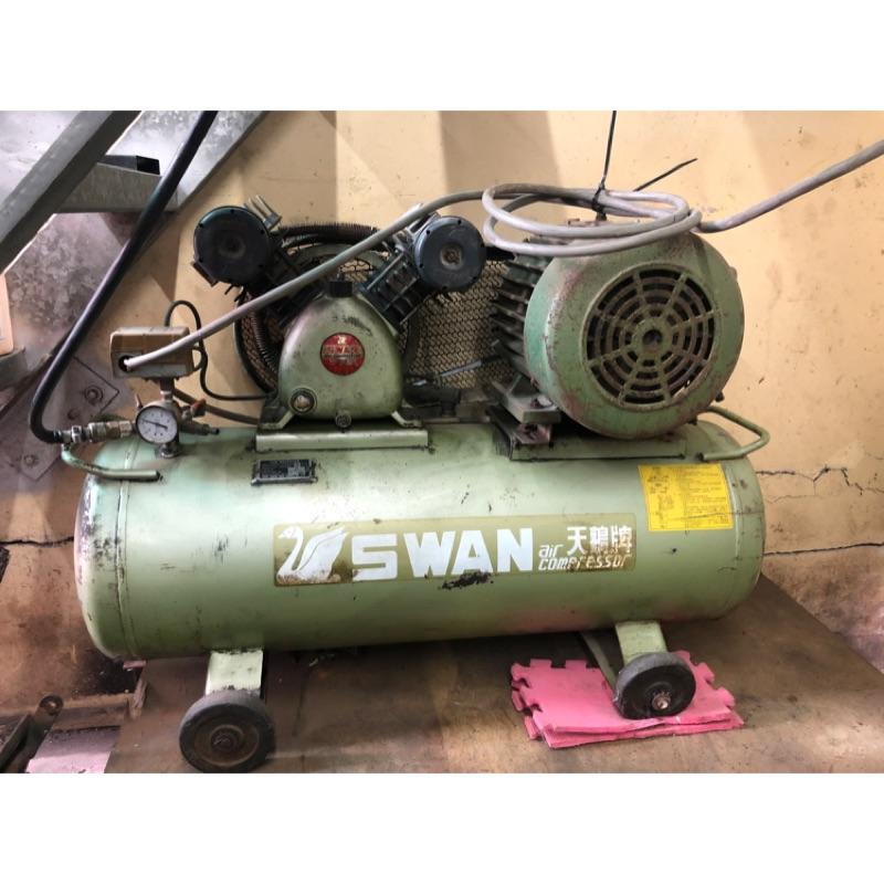 天鵝 牌 空壓機 空氣壓縮機 2HP