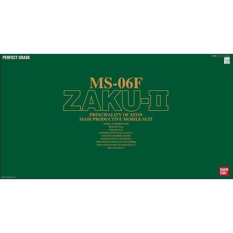 【模霸】BANDAI Bandai PG 1/60 MS-06F Zaku II 綠薩克