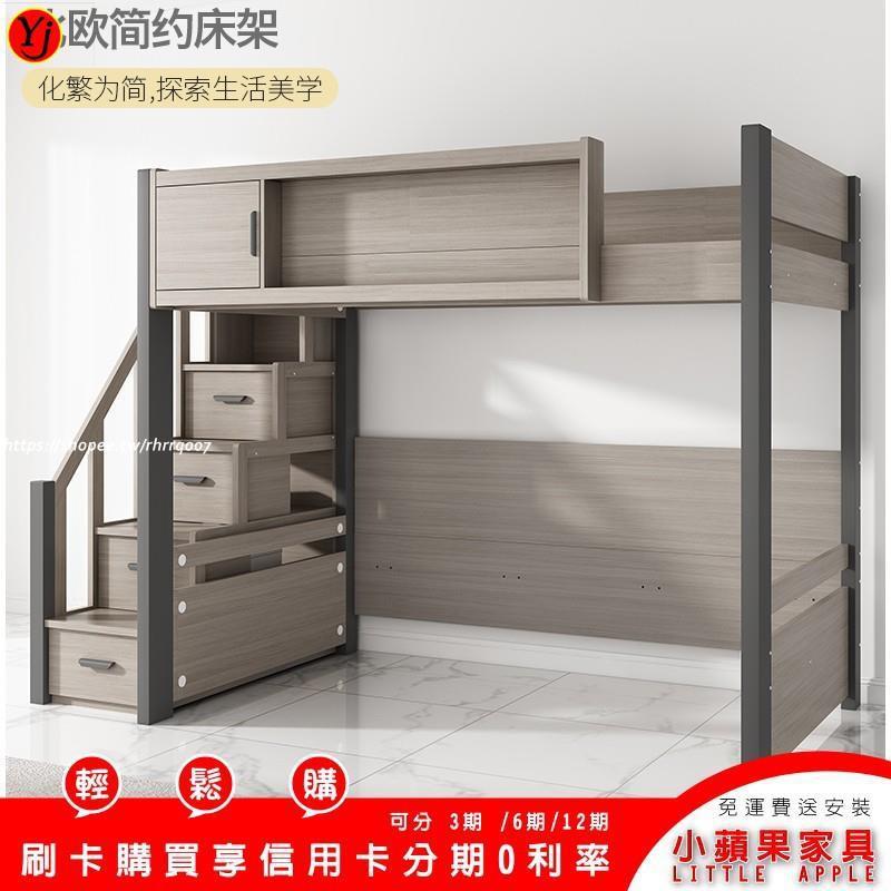 北歐現代高雅灰橡 4尺單人 雙人5尺梯櫃款 高架床 裸床